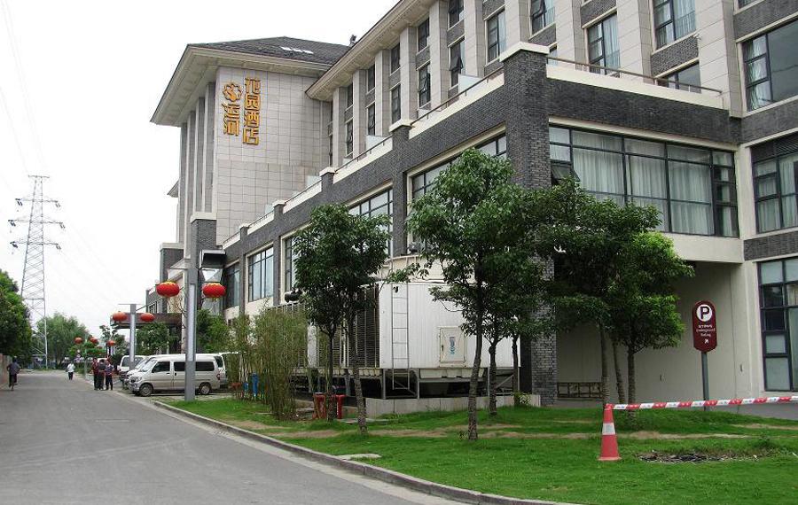 苏州运河花园酒店