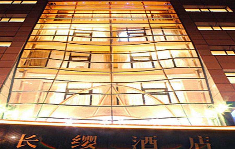 北京长缨酒店