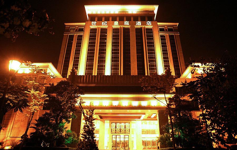 佛山三水世纪皇庭酒店