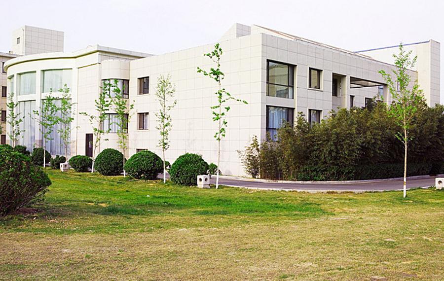 燕山石化接待中心(北京燕化宾馆)