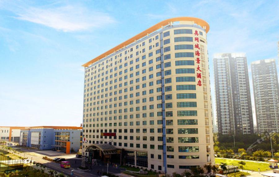 厦门大唐景澜酒店