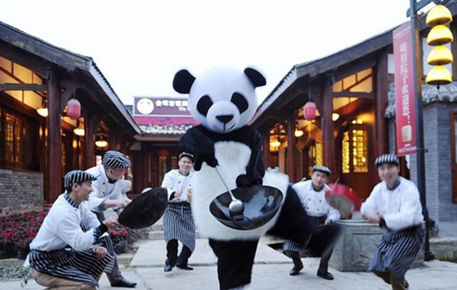 峨眉山好多熊猫酒店
