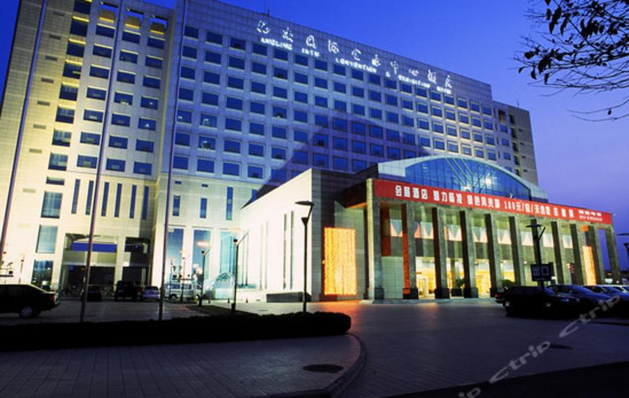 杨凌国际会展中心酒店