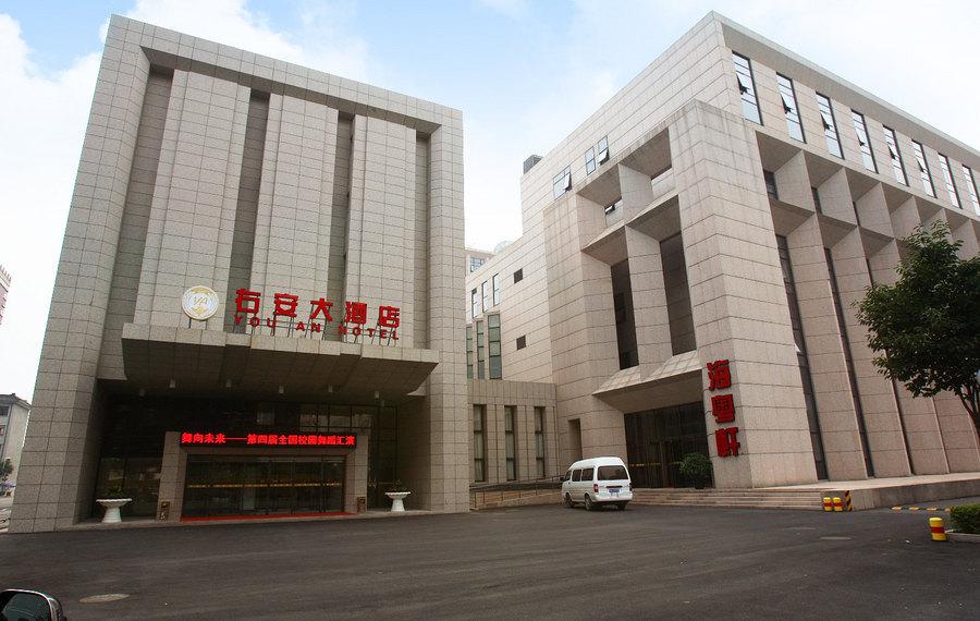 北京佑安大酒店