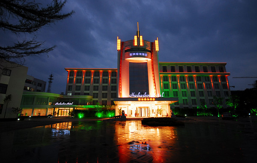 无锡颐和港湾酒店