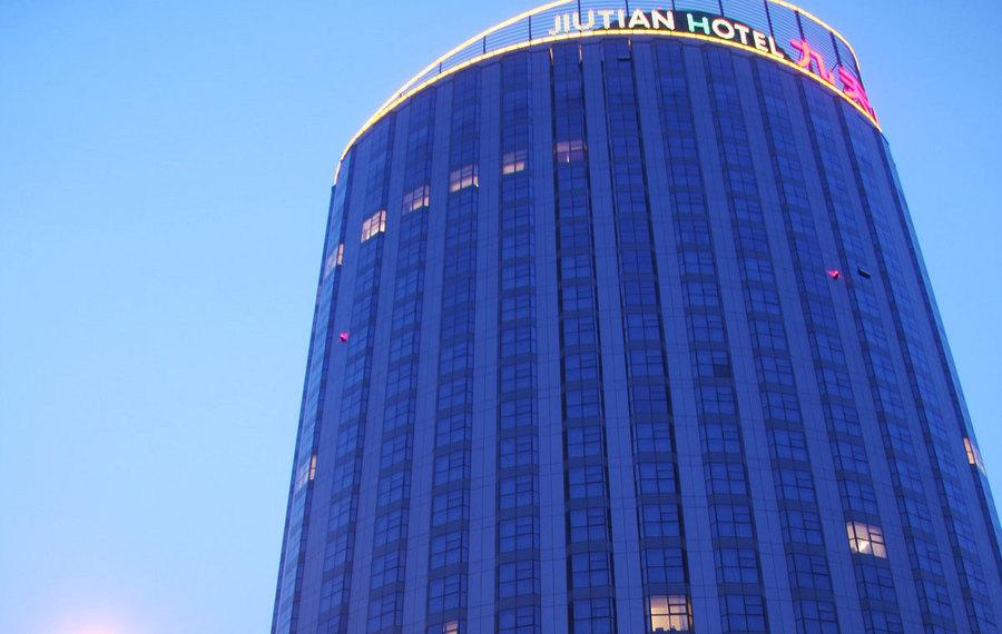 赤峰九天国际酒店