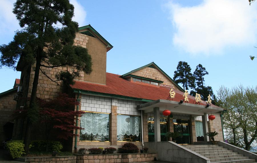 莫干山白云饭店