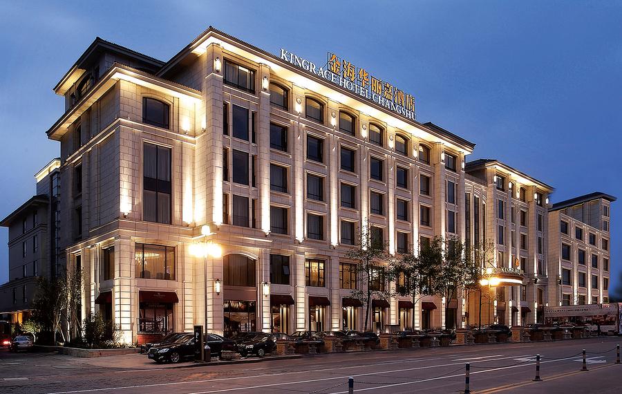 常熟金海华丽嘉酒店