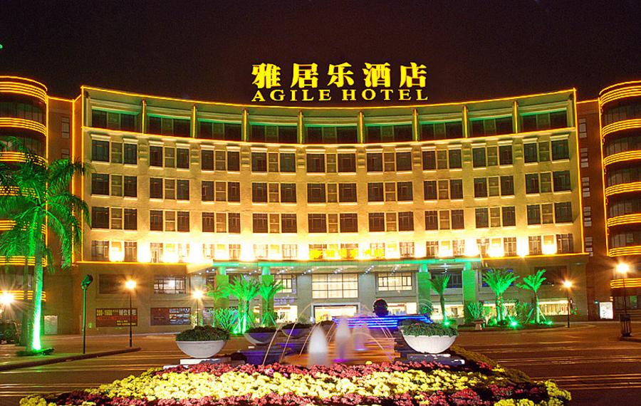 佛山雅居乐酒店