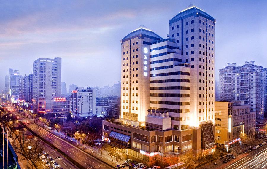 杭州五洋宾馆