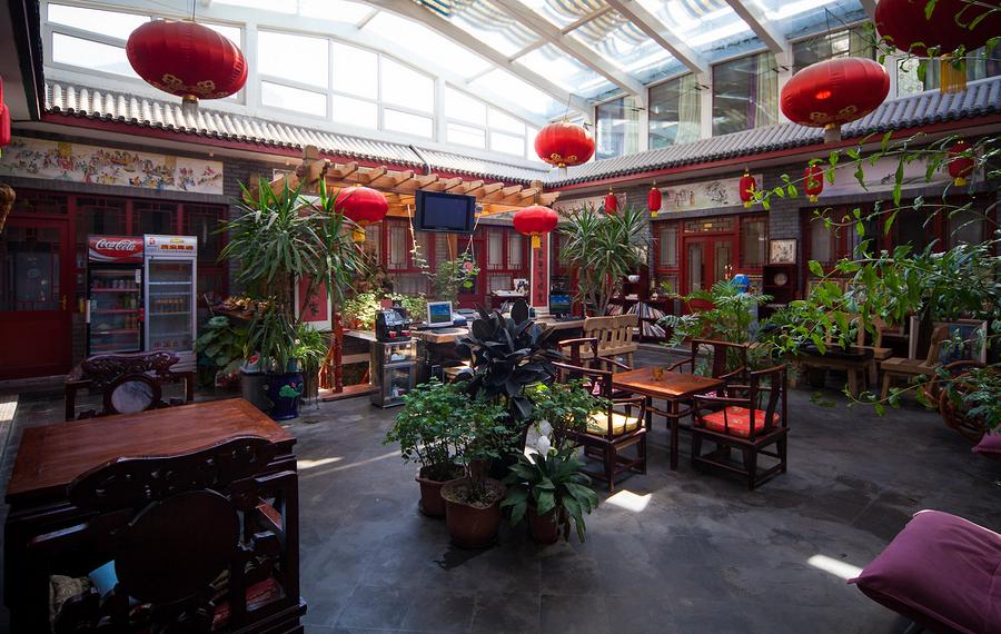 北京怡尔国际商务会馆