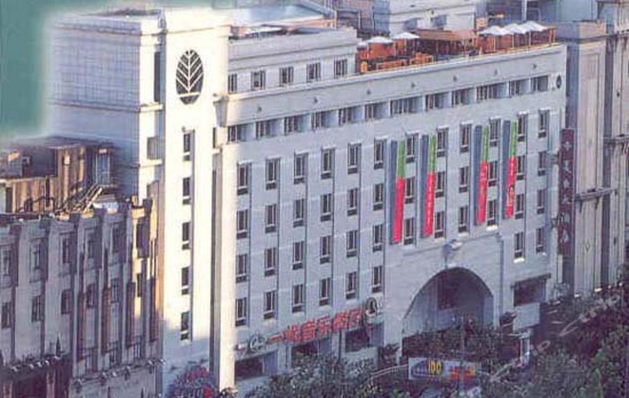上海美臣大酒店