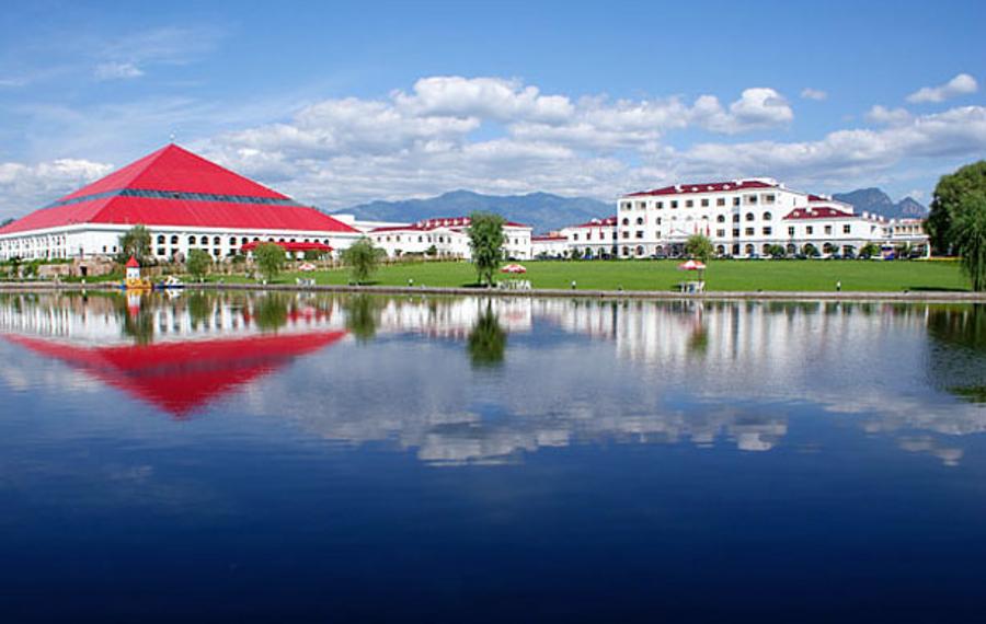 北京金隅八达岭温泉度假村