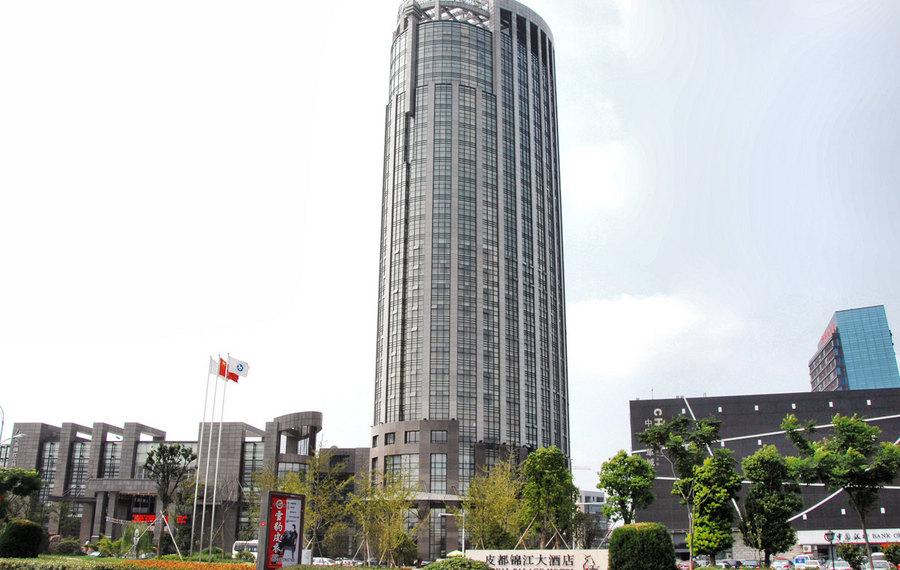 海宁皮都锦江大酒店