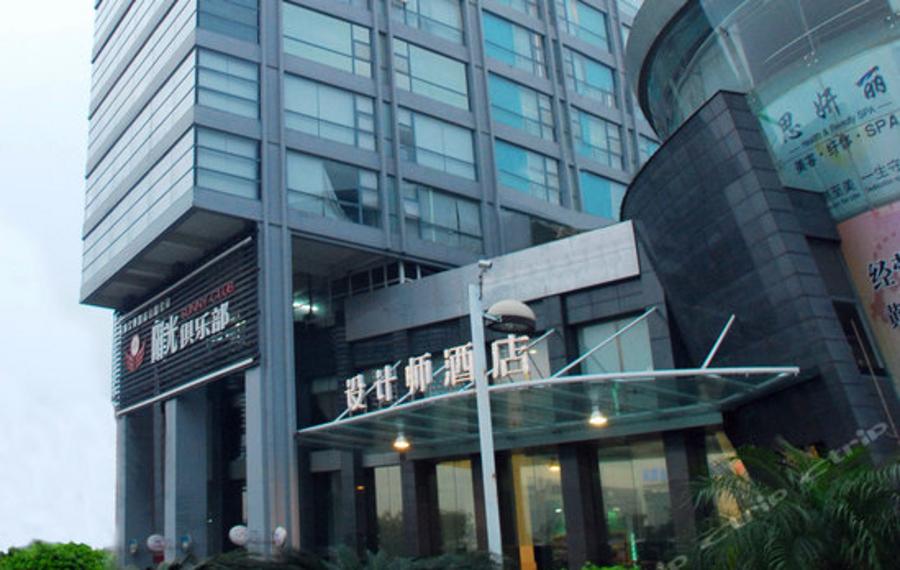 东莞中青旅山水设计师酒店
