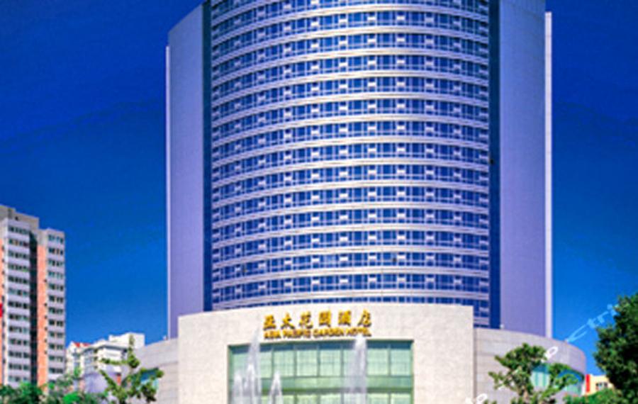 北京亚太花园酒店