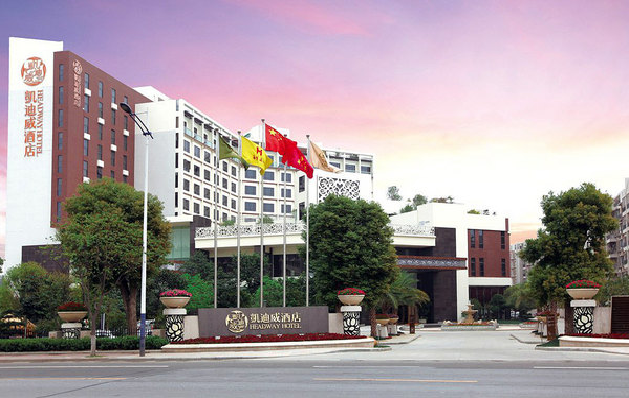 佛山凯迪威酒店