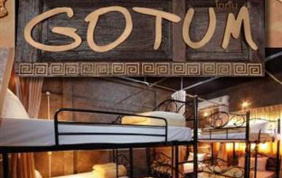 Gotum Hostel(格图马青年旅馆)                又名:Gotum Hostel & Restaurant(哥特姆旅馆&餐厅)