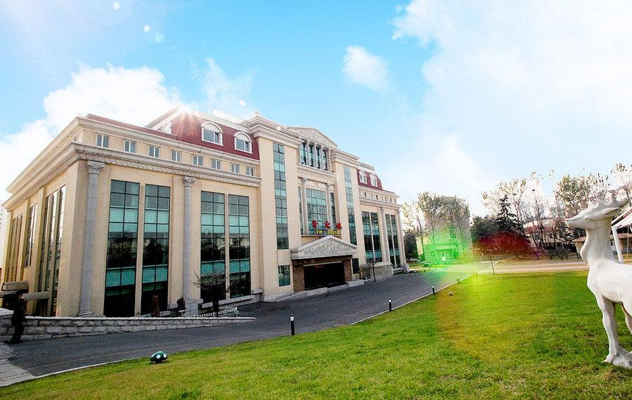 青岛花园大酒店—贵宾楼