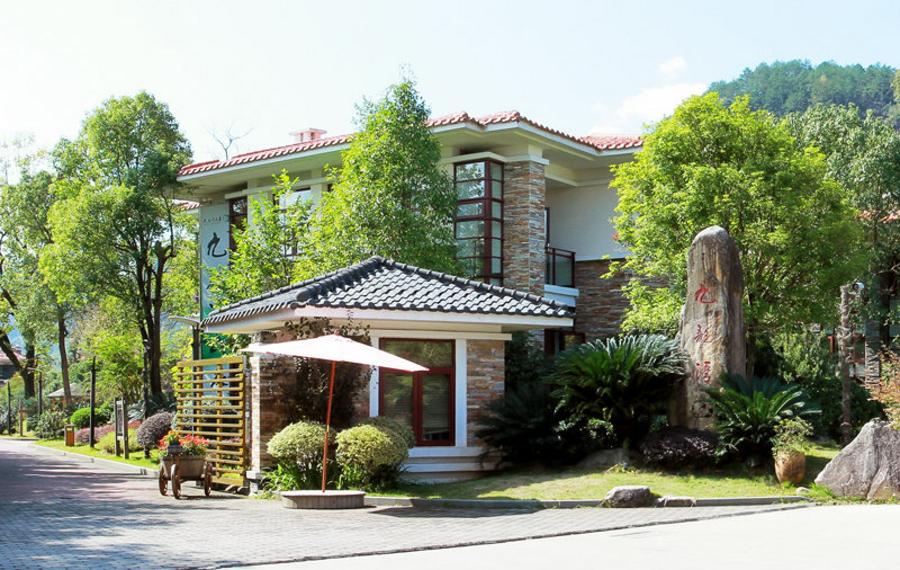 武夷山九龙湾度假酒店