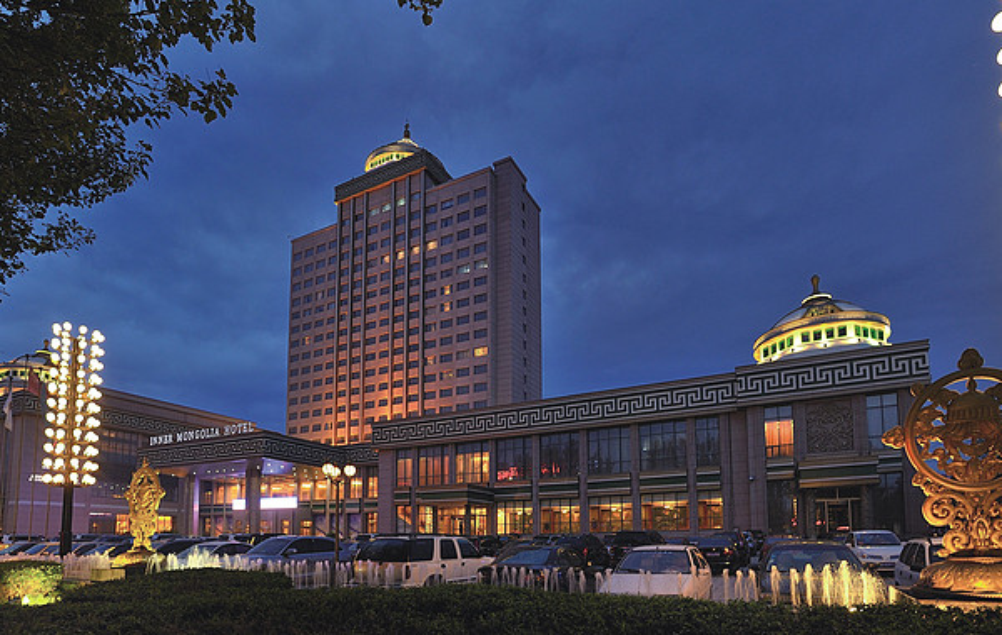 呼和浩特内蒙古饭店