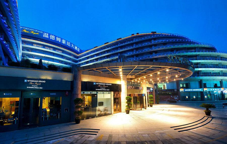 杭州温德姆至尊豪廷大酒店