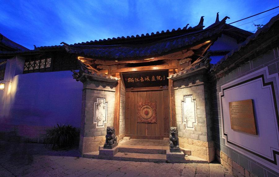 丽江丽泽雅舍-古城画院