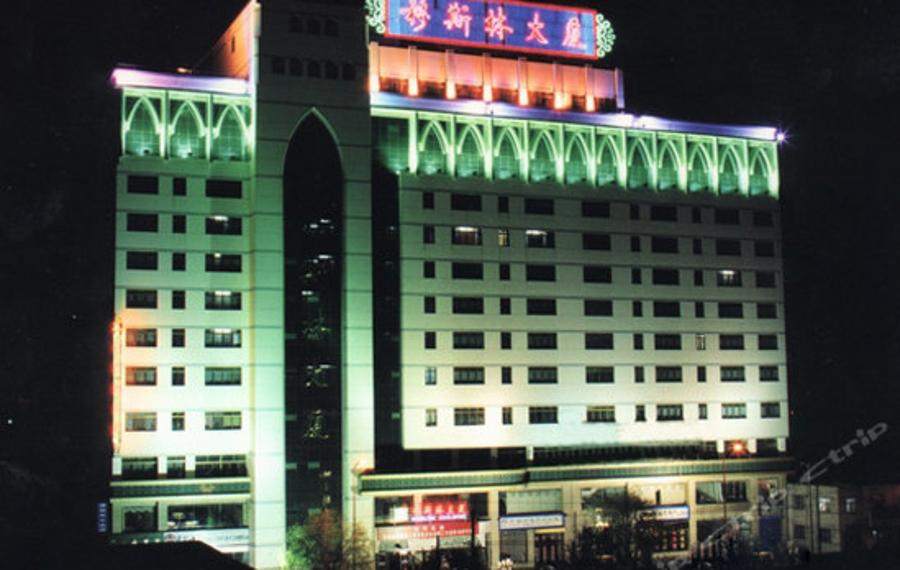 西宁穆斯林大厦