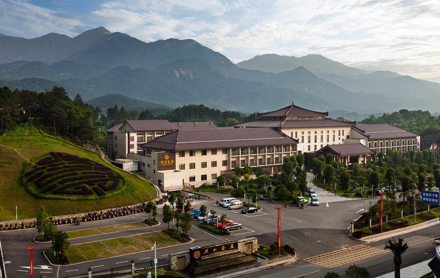 衡阳南岳共和酒店