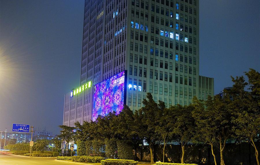 深圳中南海悦大酒店