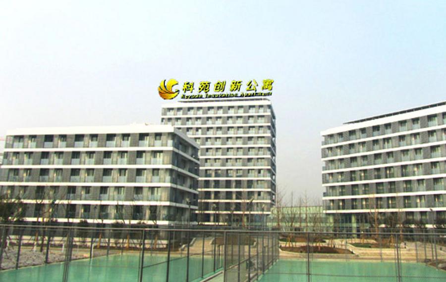 济宁科苑创新公寓