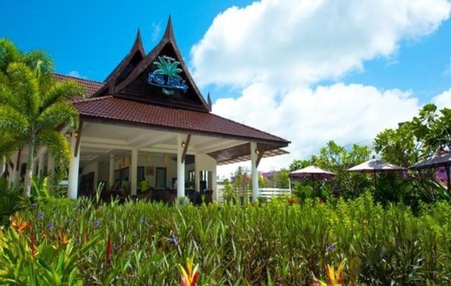 PS Hill Resort Phuket (普吉岛PS山度假酒店)