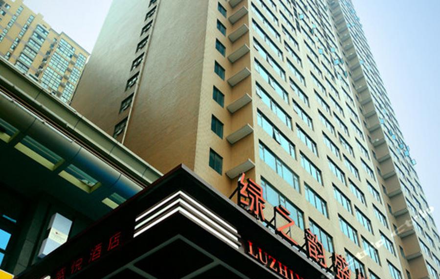 长沙绿之韵盛悦酒店