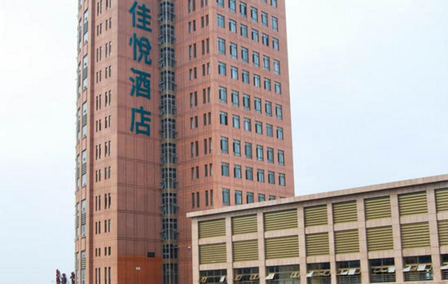 济宁银座佳悦酒店