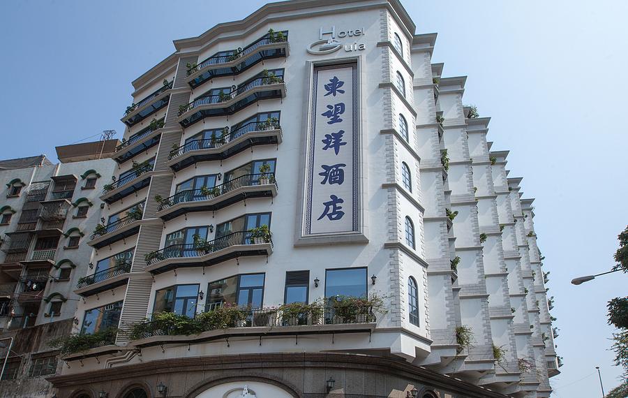澳门东望洋酒店(Hotel Guia, Macau)