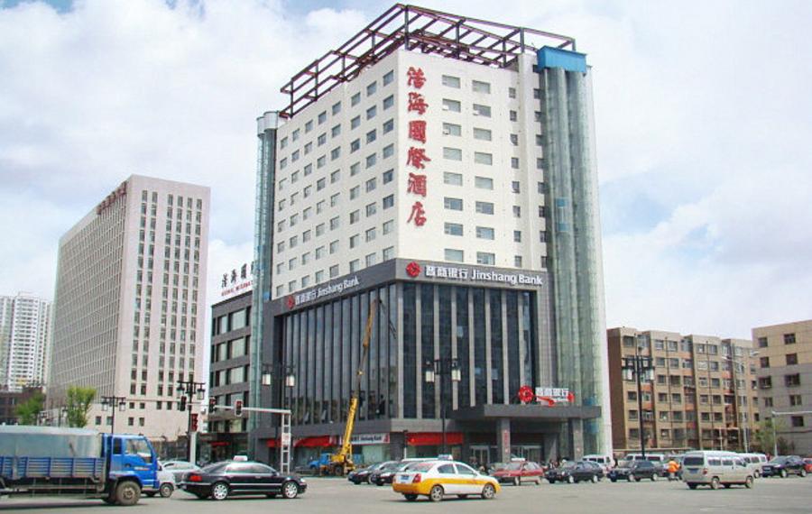 大同浩海国际酒店
