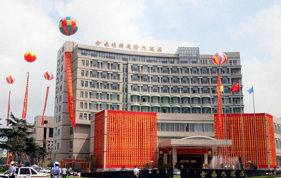 常州金鼎明都国际大酒店