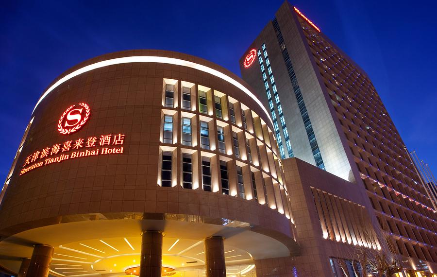 天津滨海喜来登酒店