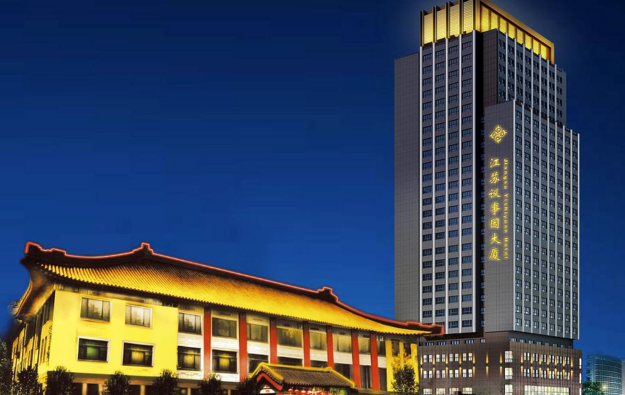 江苏议事园酒店