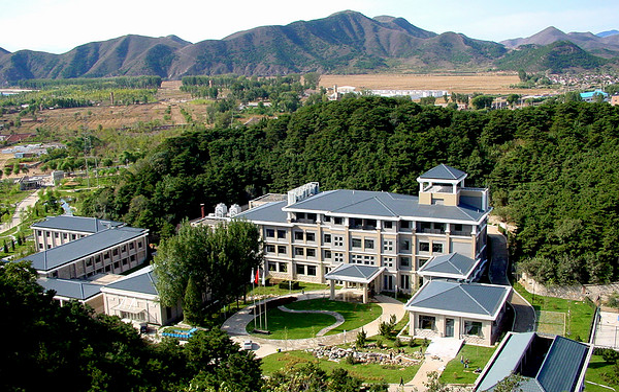 北京华电集团高级培训中心