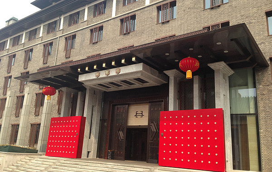 北京和敬府宾馆