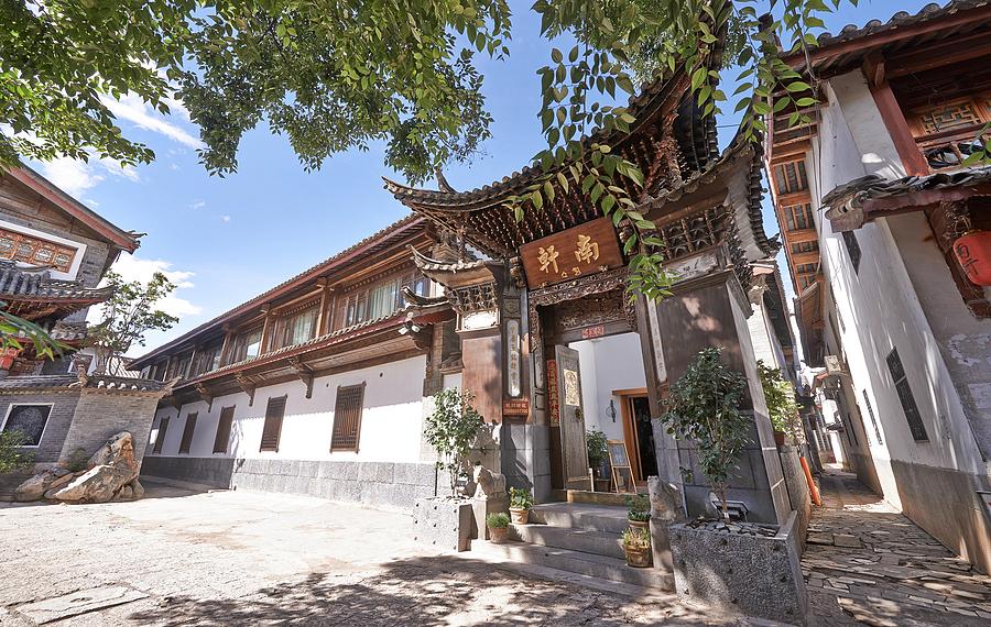 丽江古城南轩度假会馆