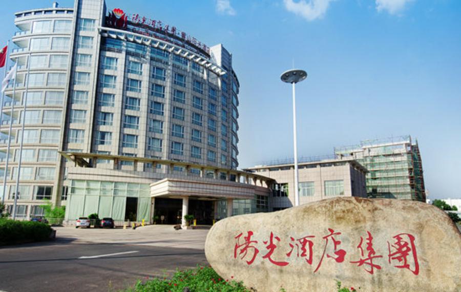 黄山阳光酒店