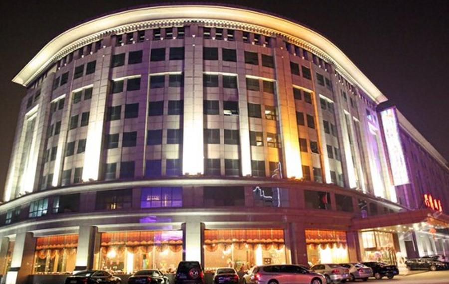 北京兴博酒店