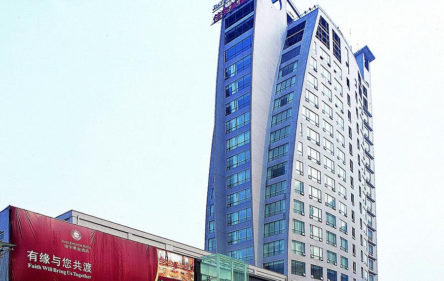 重庆佳宇英皇酒店
