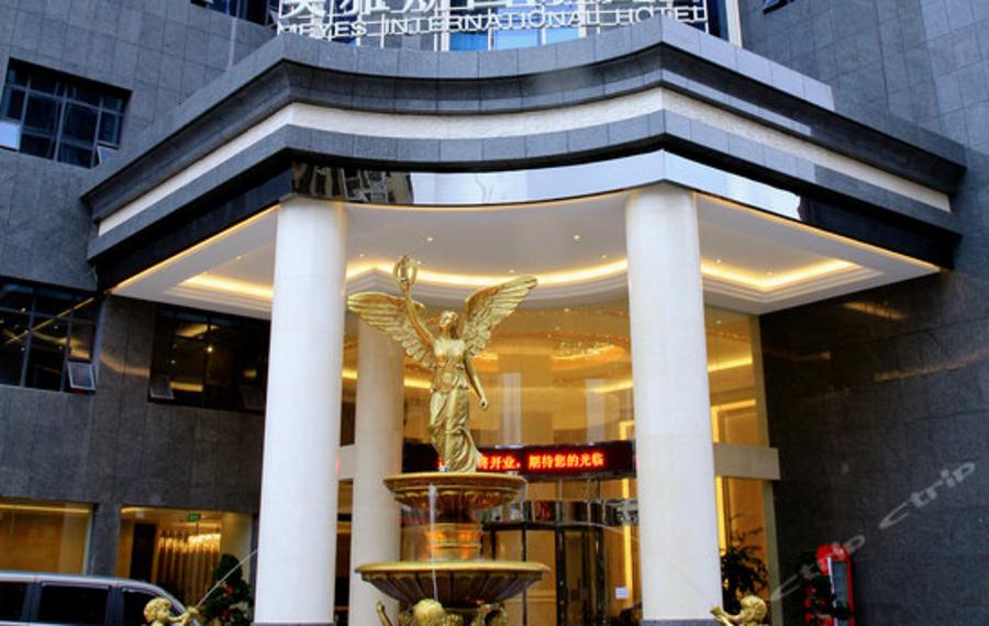 长沙美雅斯国际酒店