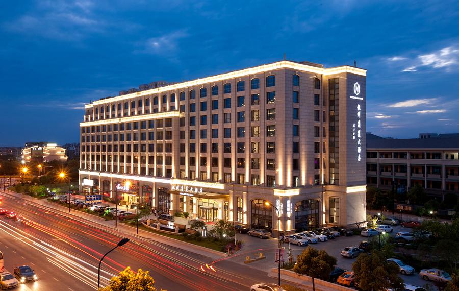 杭州翡丽大酒店