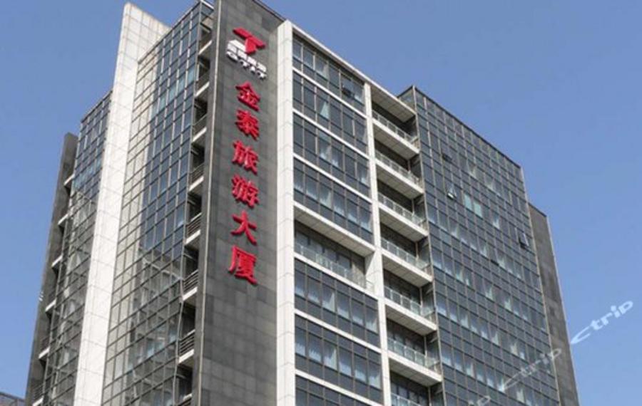 北京金泰丽湾公寓