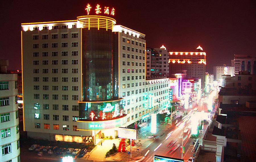 晋江帝豪酒店