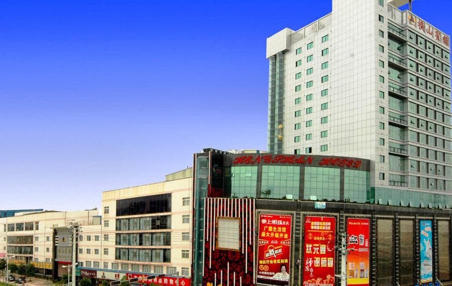 宣城广德横山宾馆